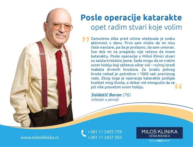 Izjava pacijenta Boran Soldatic nakon operacije katarakte u klinici Miloš