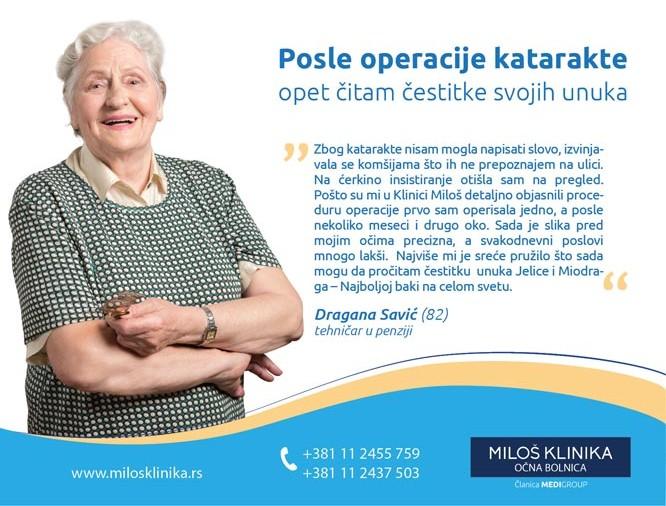 Izjava pacijenta Dragana Savic nakon operacije katarakte u klinici Miloš